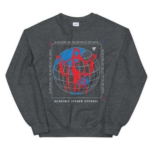 The Depths of the earth Sweatshirt
